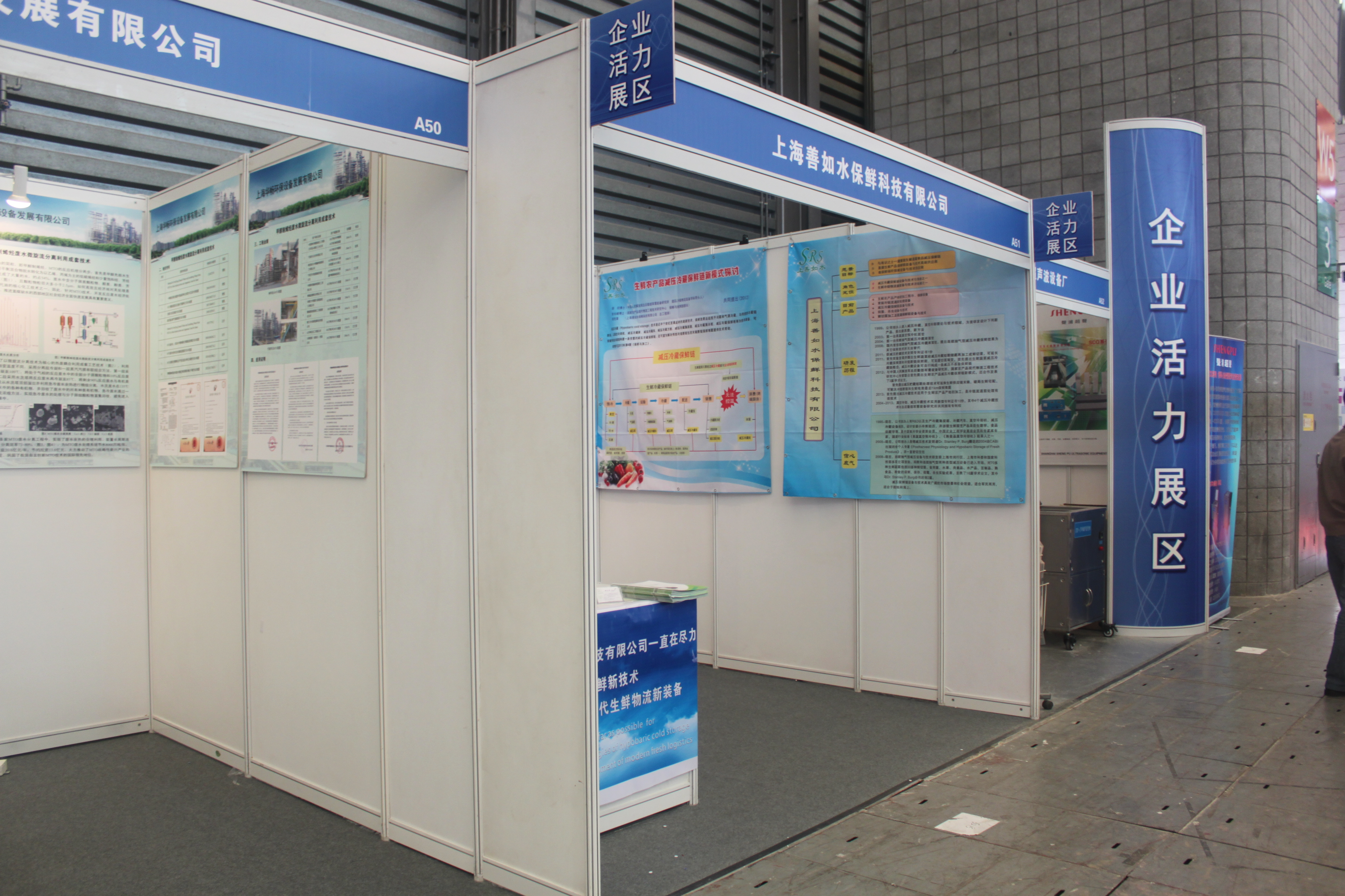 Exhibition Stand For Sale : Standard portable aluminum exhibition stand trade show booth