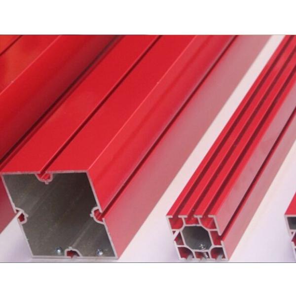 Exhibition Stand Aluminium Extrusion : Maxima aluminium square extrusion mm china